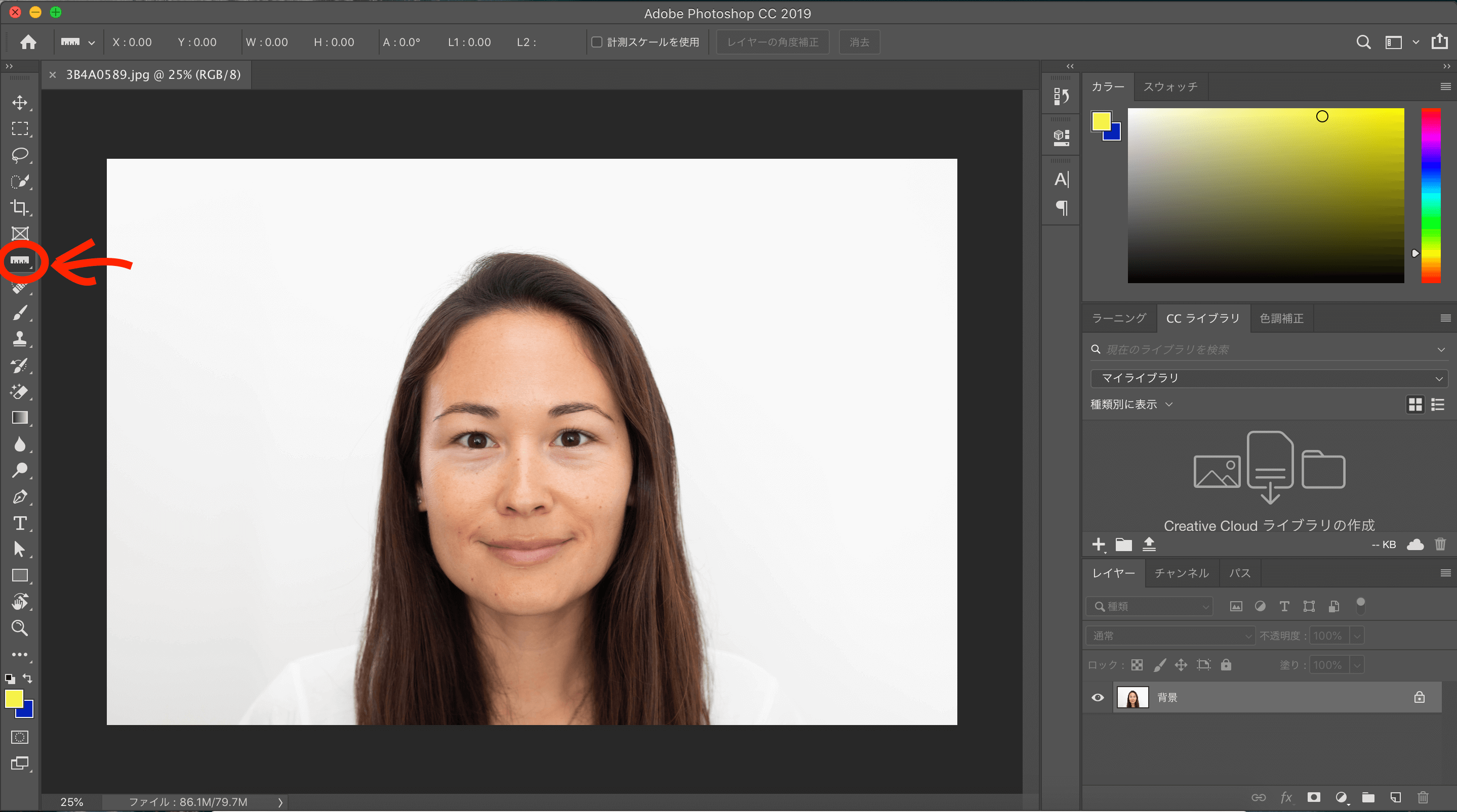 Photoshop ものさしツール