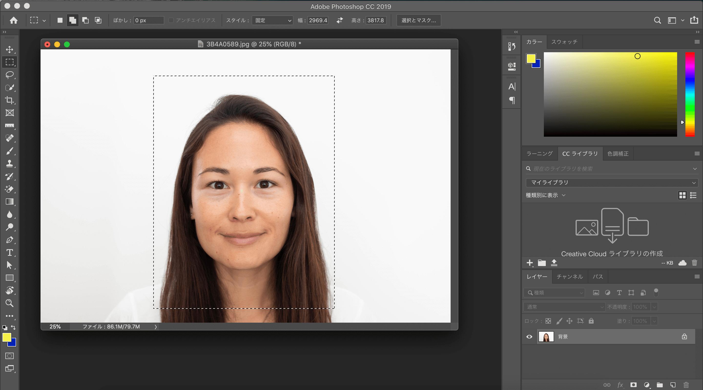 Photoshop 長方形選択ツール